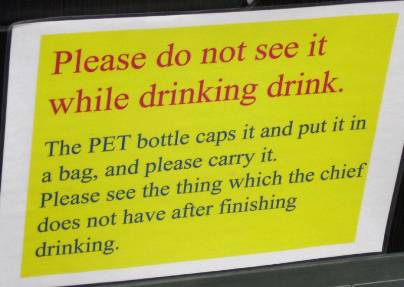 Make Your English Work funny English May 22, 2012