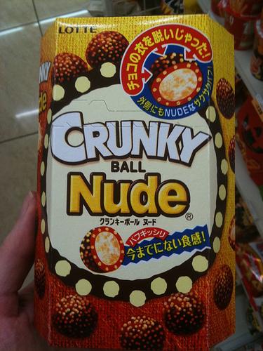 Funny English: Nude Crunky Balls
